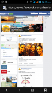facebook of alhambra instituto